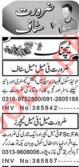 Coordinator & Teacher Jobs 2020 in Peshawar