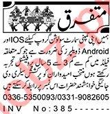 iOS Developer & Android Developer Jobs 2020