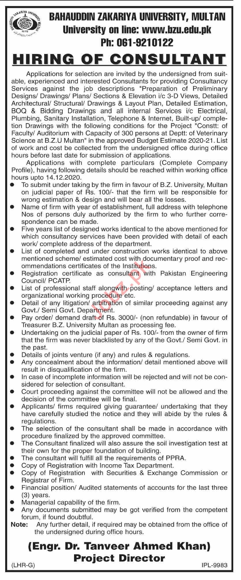 Bahauddin Zakariya University BZU Multan Jobs for Consultant