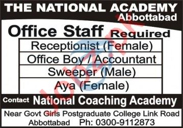 Receptionist & Accountant Jobs in National Coaching Academy