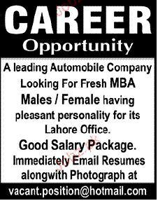 Fresh MBA Job Opportunity 2017 Jobs Pakistan Jobz.pk