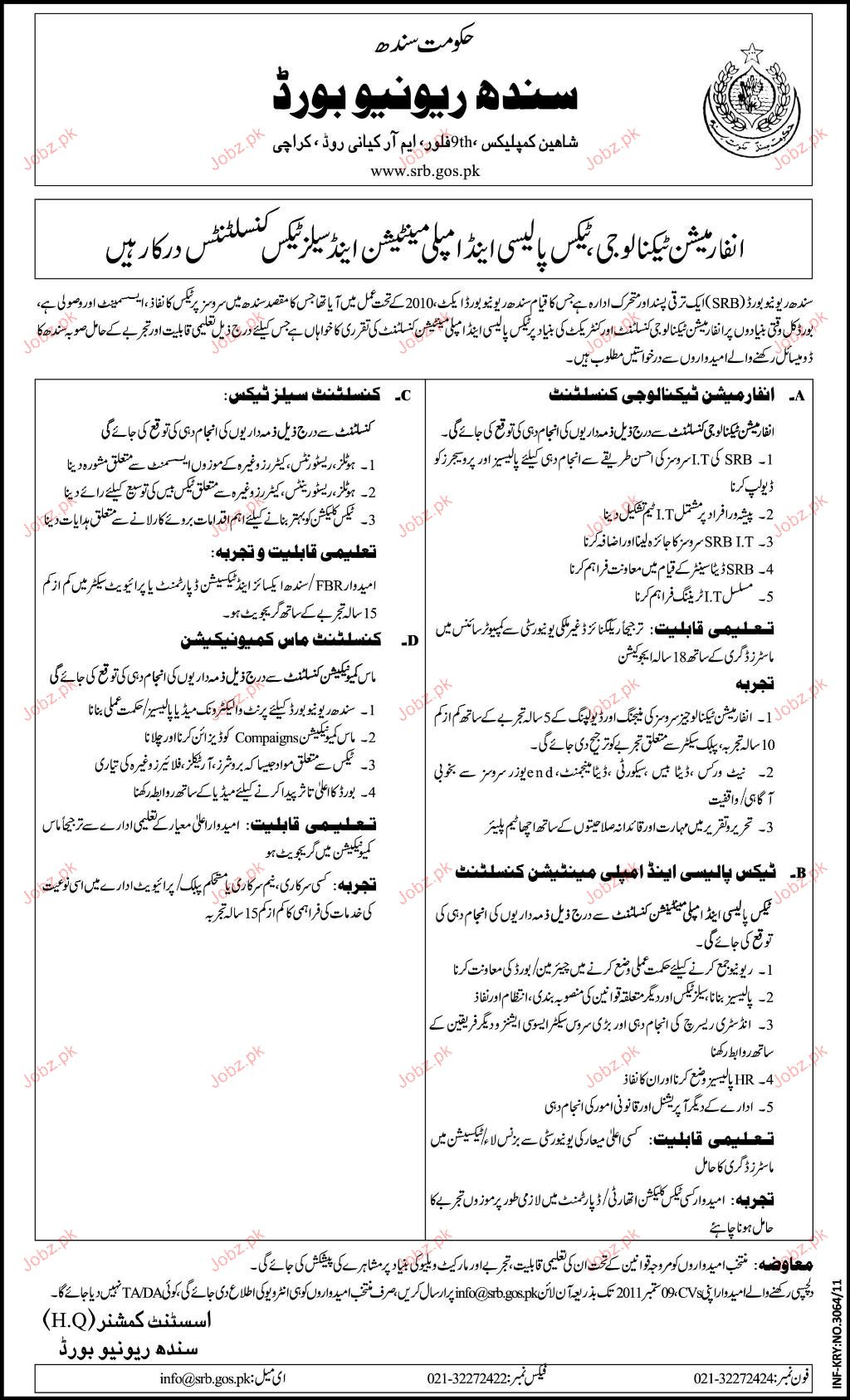 Information Technology Consultant Job Opportunity
