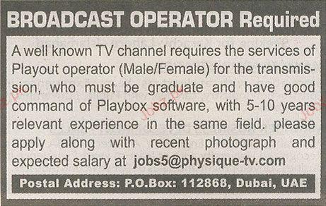 Broadcast Operator Job Opportunity