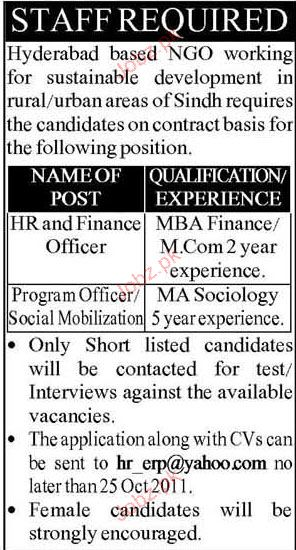 HR and Finance Officer Job Opportunity