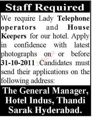 Telephone Operator and House Keeper Job Opportunity