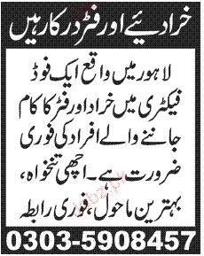 Khradia and Fitter Job Opportunity