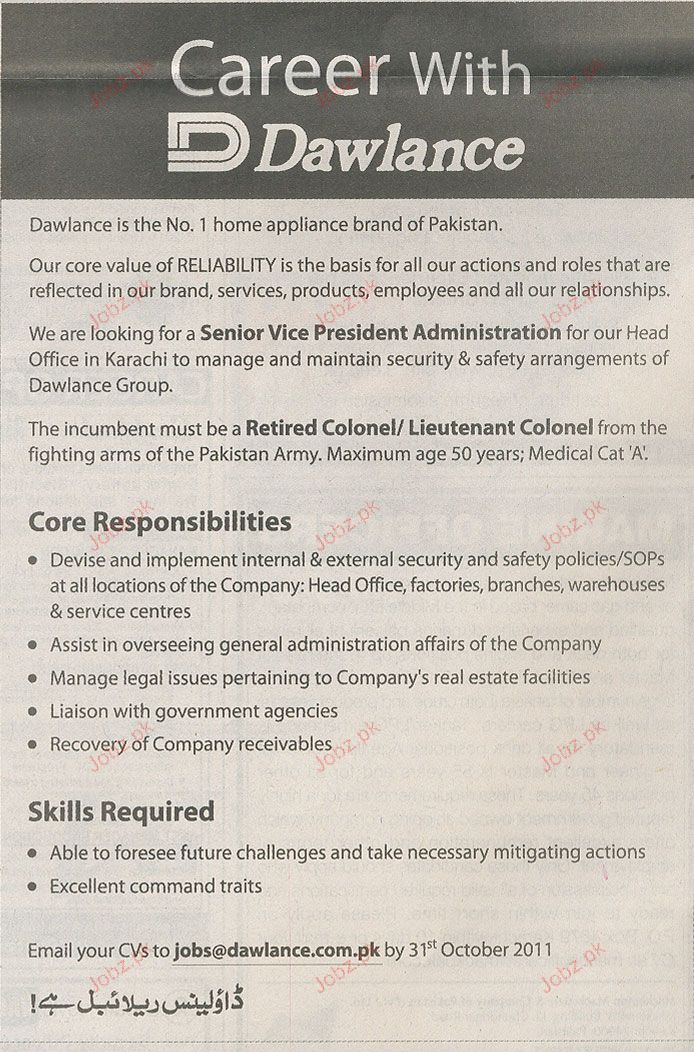 Senior Vice President Administration Job Opportunity