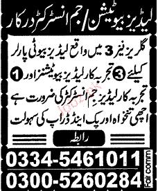 Ladies Beauticians and Ladies Jim Instructor Required