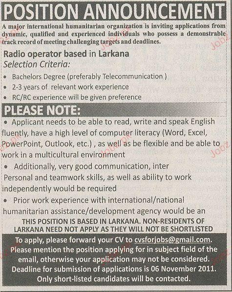 Radio Operator Job Opportunity
