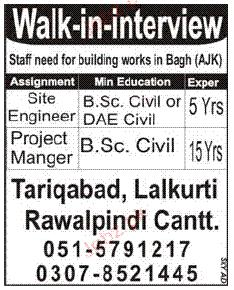 Site Engineer and Project Manager Job Opportunity