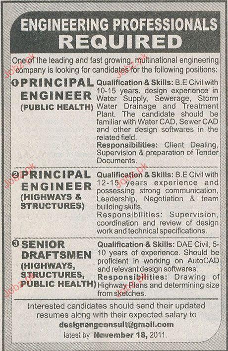 Principals Engineer, Senior Draftsmen Job Opportunity