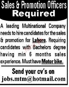 Sales & Promotion Officers Job Opportunity