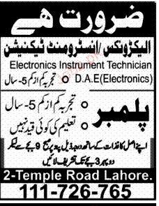 Electronics / Instruments Technicians Job Opportunity