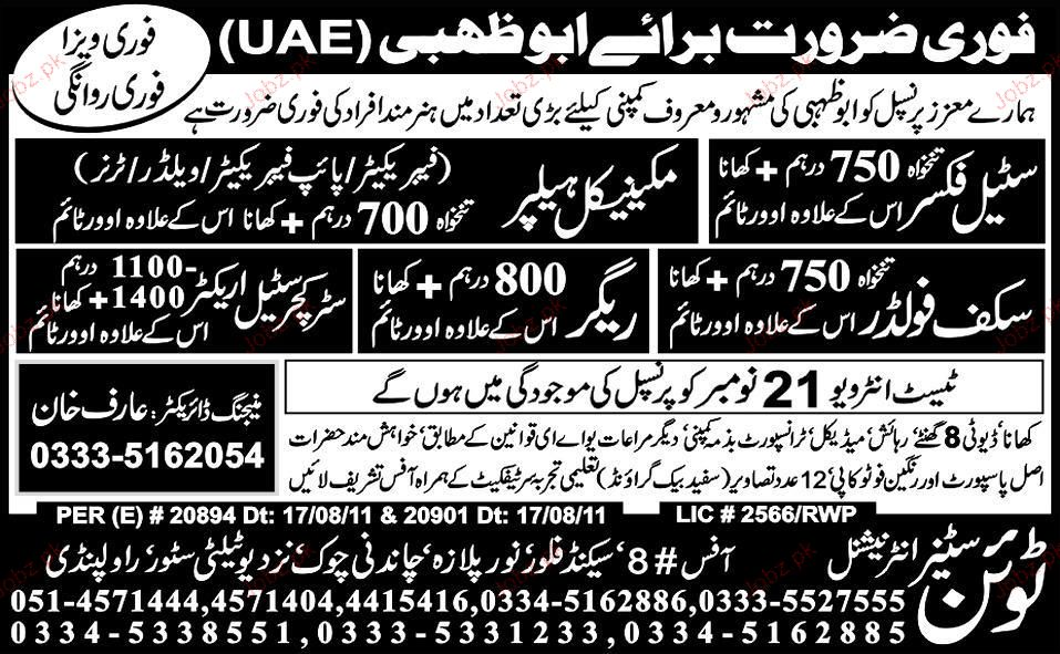 Steel Fixer, Mechanical Helper, Rigors Job Opportunity