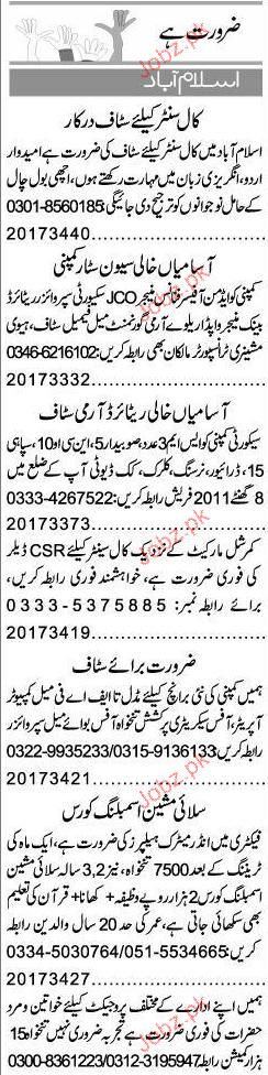 Call Center Staff, Security Supervisor, Admin Manager Wanted