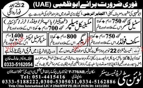Steel Fixer, Mechanical Helpers, Rigors Job Opportunity