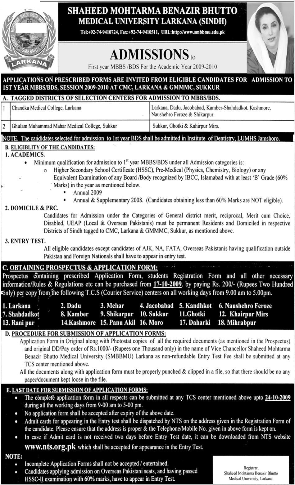 Benazir Income Support Programme Job Opportunities
