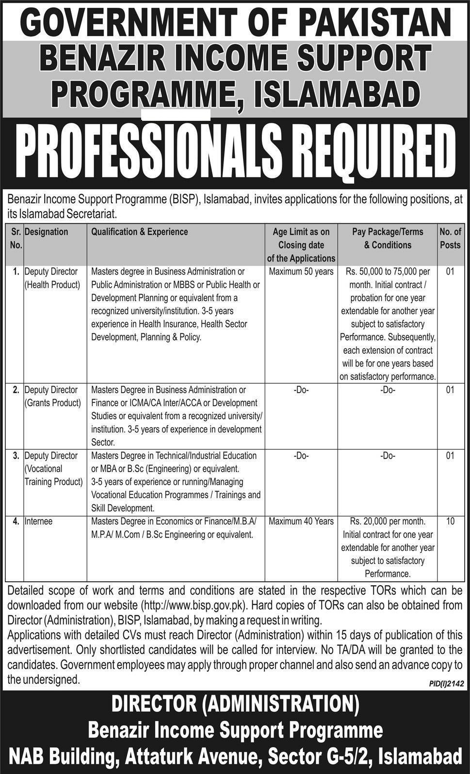 Benazir Income Support Programme Job Opportunities -