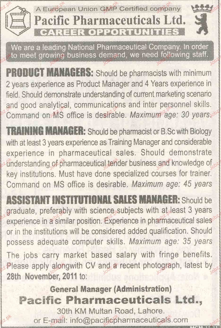 Product Manager, Training Manager Job Opportunity