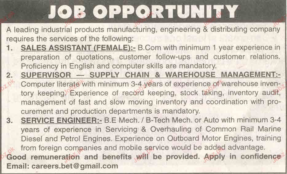 sales assistant  supervisor job opportunity jobz pk