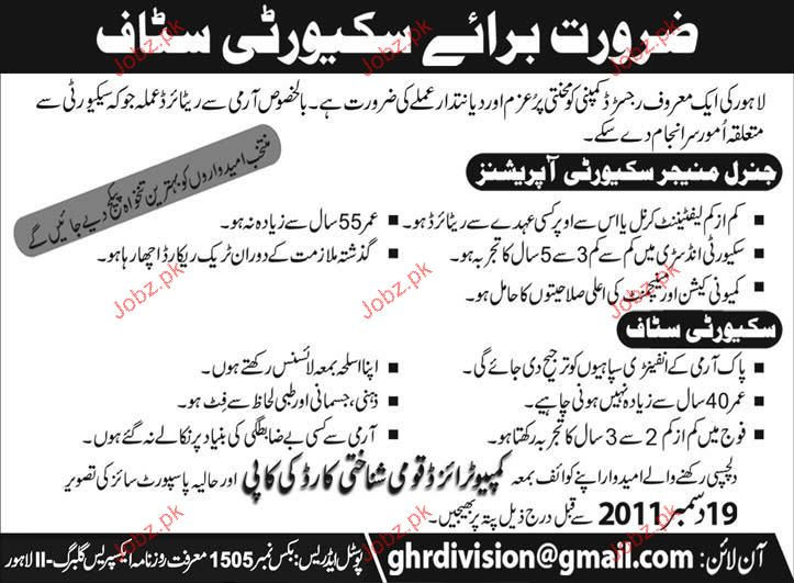 General Manager Security Operations Job Opportunity