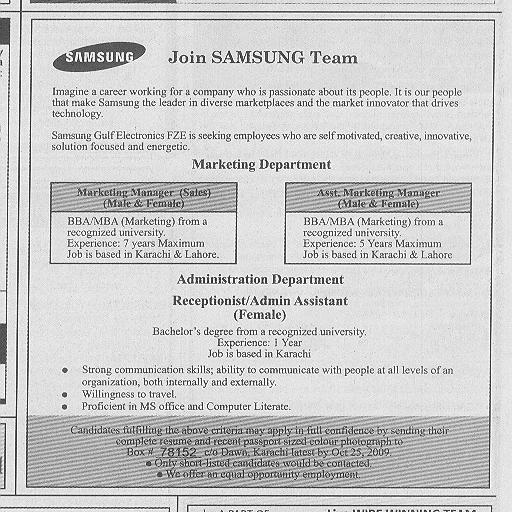 Samsung Pakistan Job Opportunities