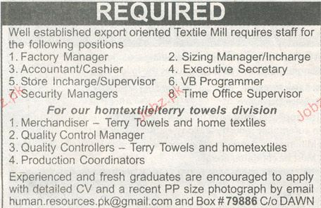 Factory Manager, Accountant, Security Manager Required