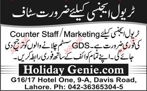 Travel agency hiring near me