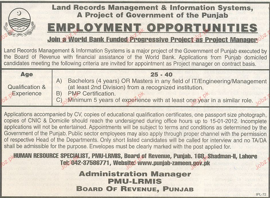 allotment management system requirement document