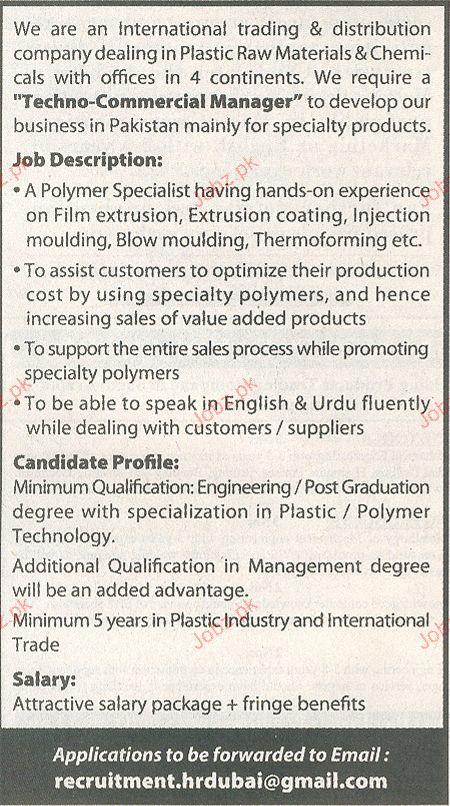 Techno Commercial Manager Jo Opportunity  Jobs Pakistan