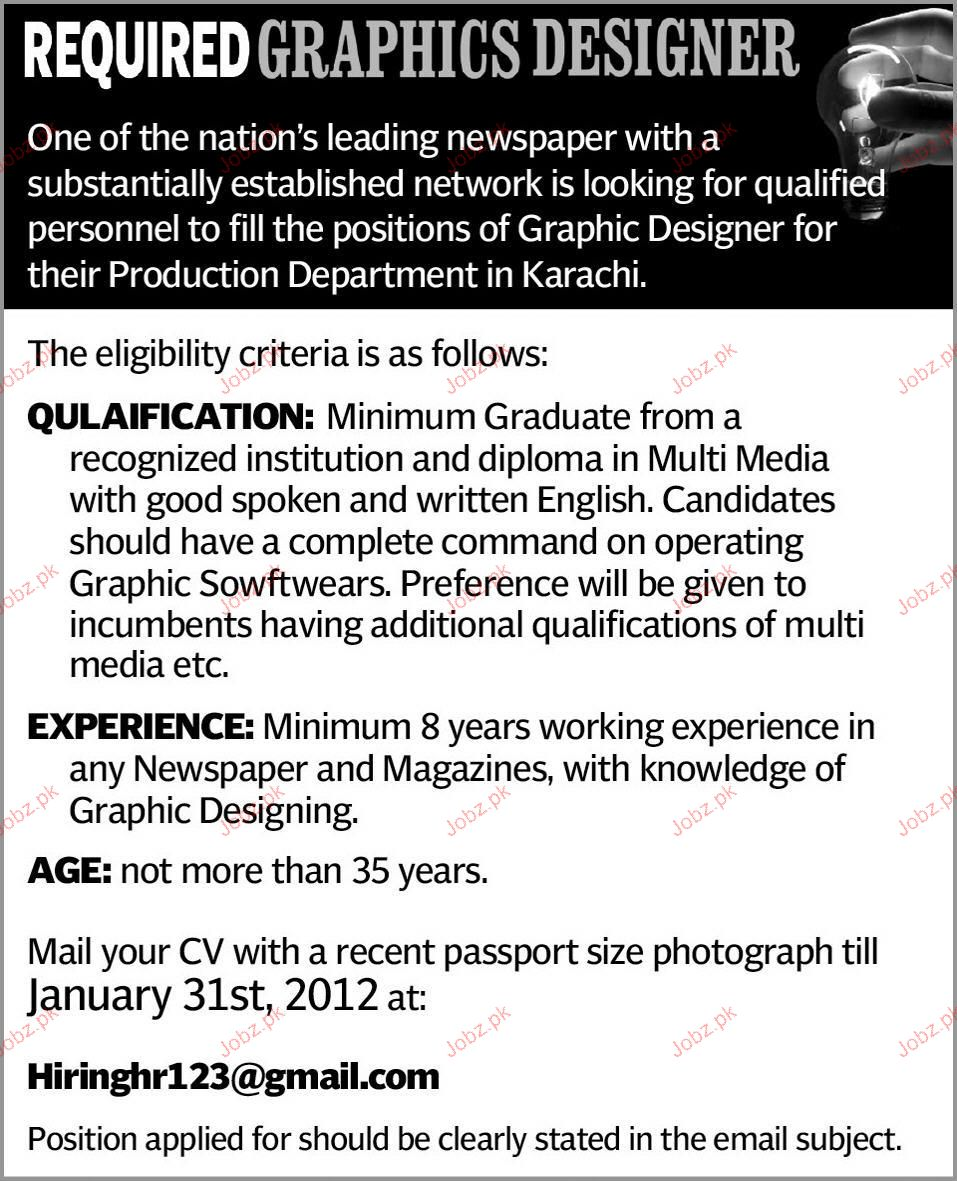 Graphic designer job opportunity 2018 jobs pakistan - Jabsin design ...