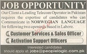 Customer Services & Sales Officer Job Opportunity