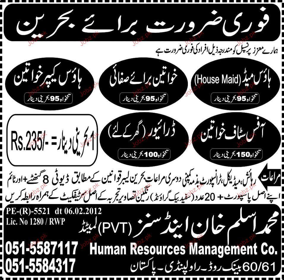 House Maid, Female House Keeper, Driver Job Opportunity 2019 Job