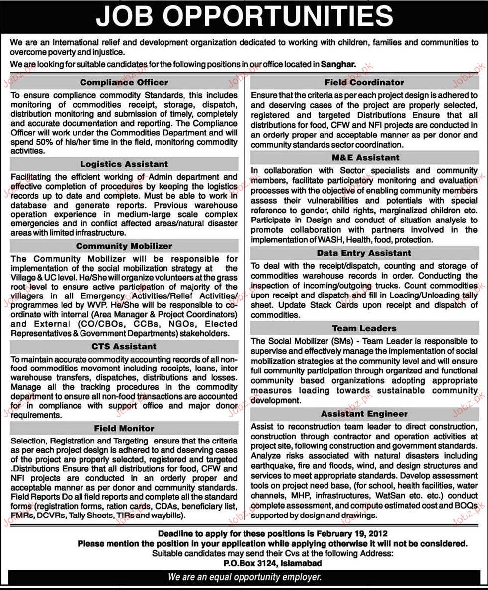 Compliance officer logistics assistant job opportunity 2018 jobs pakistan - Assistant compliance officer salary ...