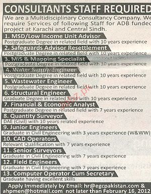 MIS & Mapping Specialist, Waste water Engineer Wanted
