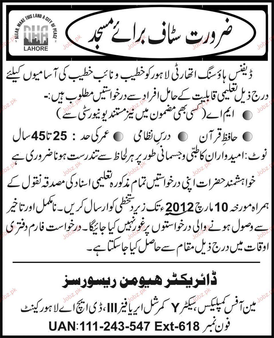 Hafiz Quran Job Opportunity