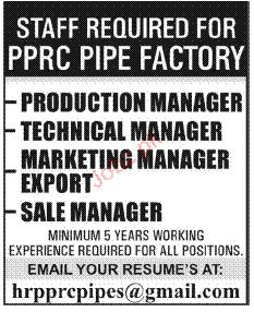 Production Manager, Technical Manager Job Opportunity
