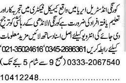 Factory Worker Jobs in Karachi