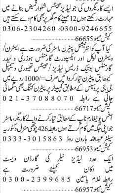 Garments and Hozri Jobs in Karachi