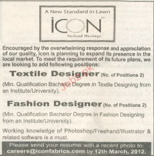 Textile Designer And Fashion Designer Job Opportunity 2020 Job Advertisement Pakistan