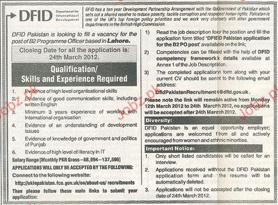 Programme Officer Job Opportunity
