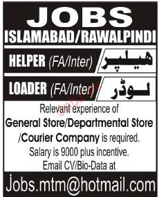 Helpers and Loaders Job Opportunity