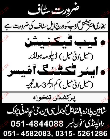 Lab Technicians and Air Ticketing Officer Job Opportunity