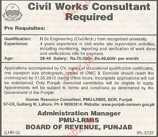 Civil Works Consultants Job Opportunity