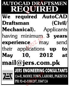 Autocad Draftsman Mechanical Job Opportunity 2013 Jobs Pakistan Jobz