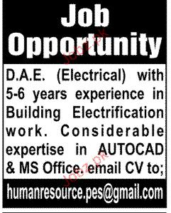 DAE Electrical Engineers Job Opportunity