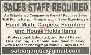 Sales Staff Job Opportunity