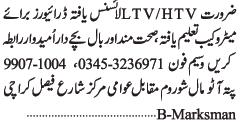 Drivers Jobs in Karachi