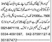 Exective Officer and Manager Jobs in Lahore