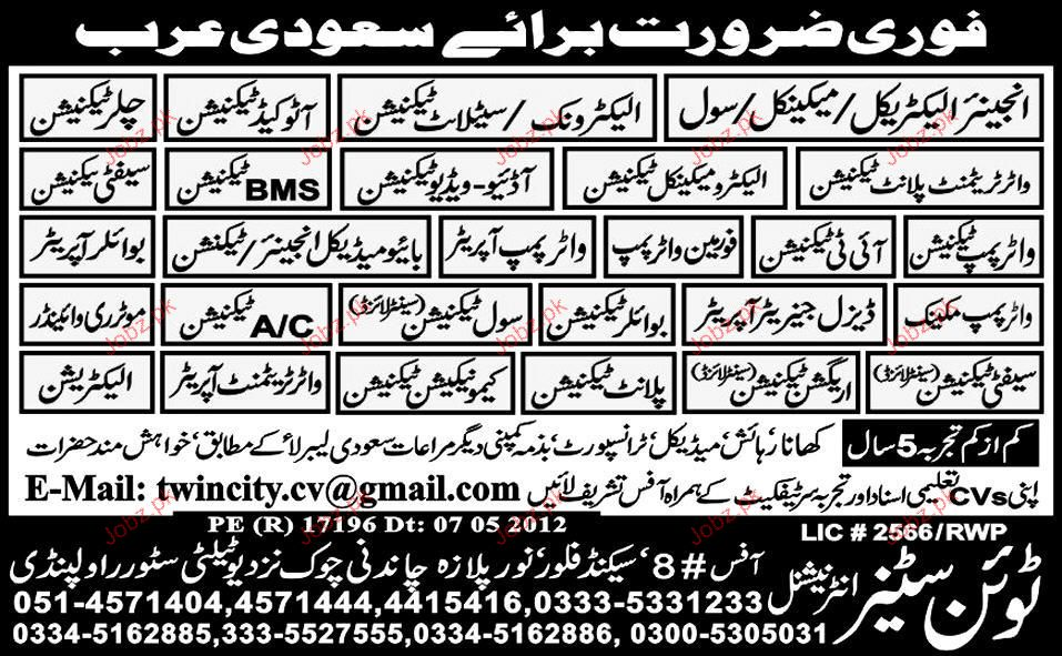 Electrical Engineer, Safety Technicians, Electricians Wanted